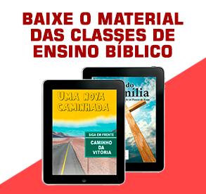 Materiais de Ensino