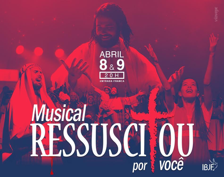musical2017